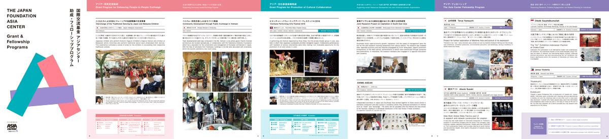grant Brochure PDF image